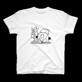 SleepingMuseumのやってられるかTシャツ Tシャツ