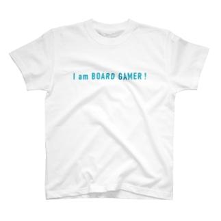 I AM BOARDGAMER Tシャツ