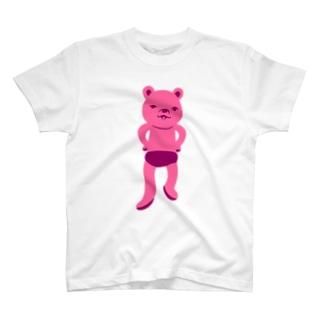 潔い姿の熊(ピンク) Tシャツ