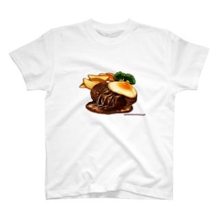 目玉焼きのっけハンバーグ Tシャツ