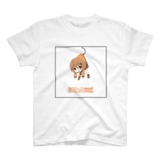 つままれぽわんちゃん Tシャツ