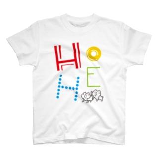 HOHE2 Tシャツ