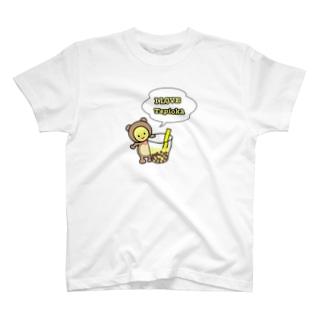 ILOVE Tapioka Tシャツ