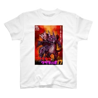 カラテネコ対ウサギロボ Tシャツ