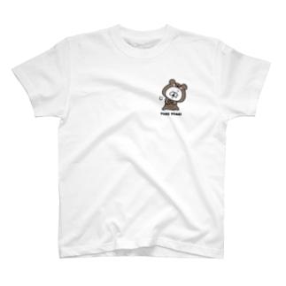 ゆるうさぎ クマった Tシャツ