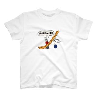 ボッチャ!MAX POWER Tシャツ