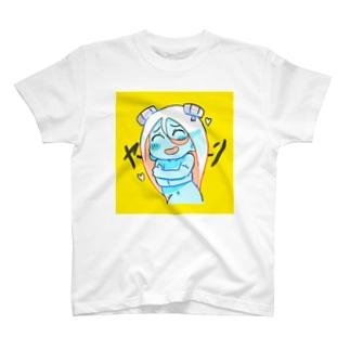 や~んほい Tシャツ