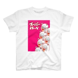 いっぱいいるほい Tシャツ