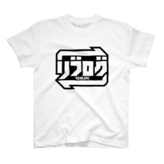 リブログ Tシャツ