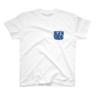 青かめ Tシャツ