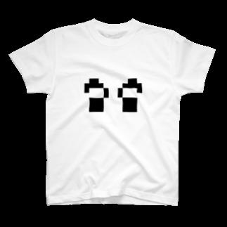 箱置き場のRPG風ハコヲ Tシャツ