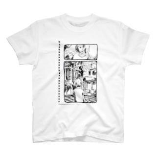 西荻窪の空に Tシャツ