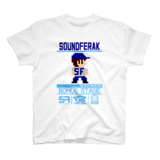 SF sound brothers Tシャツ