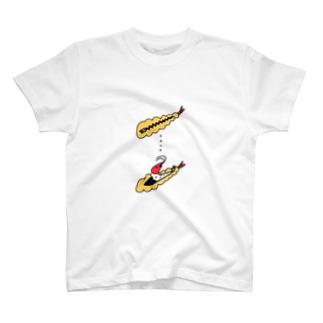 海老天から海老が出る Tシャツ