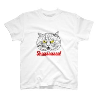 シャァァァァァ!! Tシャツ