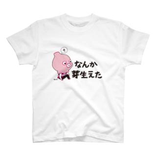 なんか芽生えた Tシャツ