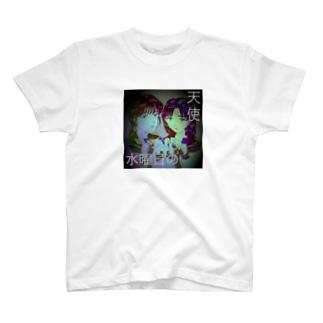 水曜日の天使 Tシャツ