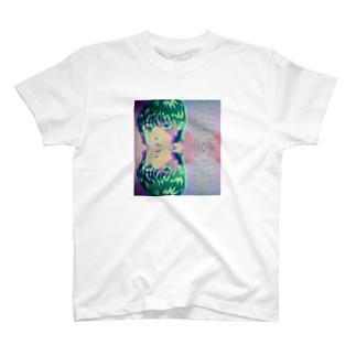 ミントな時間帯3.7 Tシャツ