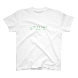 おふろどっとこむ ロゴ Tシャツ
