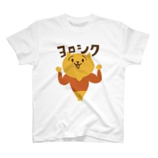 ヨロシク【pow】 Tシャツ