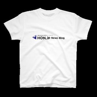 NPO法人日本独立作家同盟のHON.jp News Blog Tシャツ