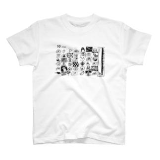 10月のスケジュール Tシャツ
