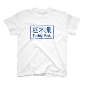 栃木県 Tシャツ