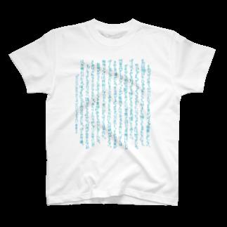 tahiの「かわいいだけじゃない私たちの、かわいいだけの平凡。」 Tシャツ