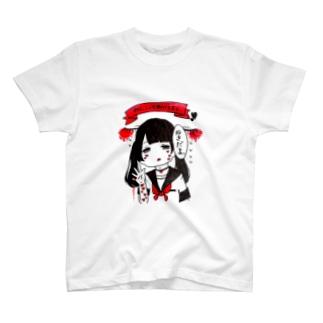 リスカのガール Tシャツ