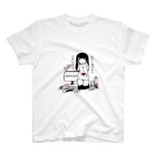 寿司ガール Tシャツ