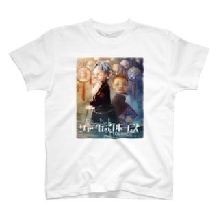 Sherlock Holmes Tシャツ