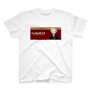 Moriarty Tシャツ