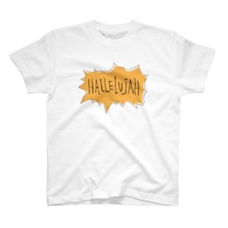 hallelujah Tシャツ