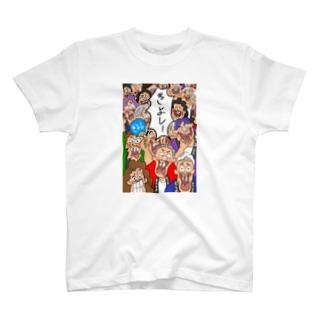 きよし Tシャツ