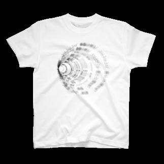artypoの雨_音Tシャツ