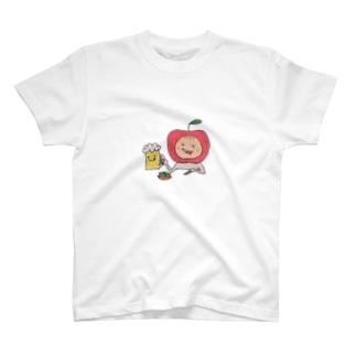 りんご至福のひととき Tシャツ