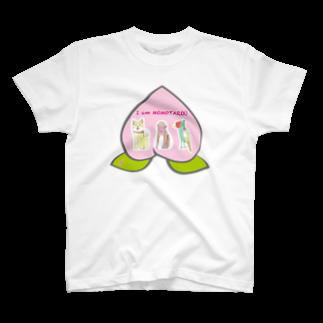 ★いろえんぴつ★のI am MOMOTAROU Tシャツ