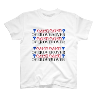 GAME OVER? Tシャツ