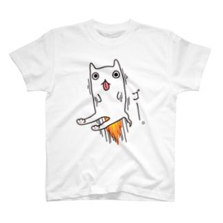 おばけねこ。(どういうこと) Tシャツ