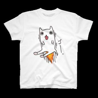 タキヲ@スタンプ販売「どうぶつくん」のおばけねこ。(どういうこと) Tシャツ