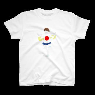 ビューンとしてるおんなのこ Tシャツ