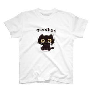 Black TANTAN Tシャツ