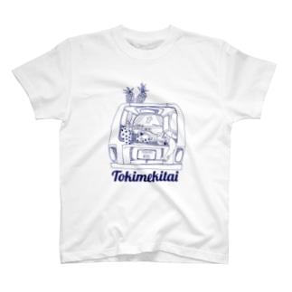 トキメキ隊からトキメキ隊 Tシャツ