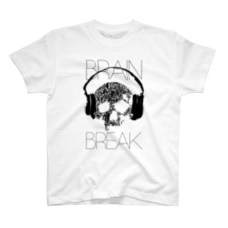 brainbreak Tシャツ