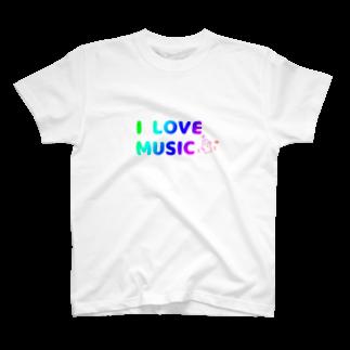 陽崎杜萌子@LINEスタンプ販売中の白いハニワ【music(虹)】Tシャツ