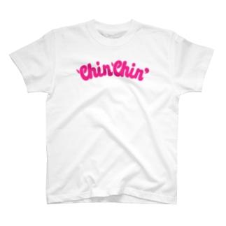 chinchin' Tシャツ
