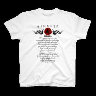 JOKERS FACTORYの毘羯羅 BIKARA  LIGHT COLOR VERSIONTシャツ