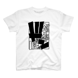 kikazaruのマンガ文字「ドン」Tシャツ