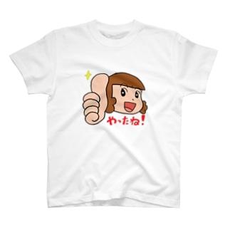 やったね奈緒子 Tシャツ