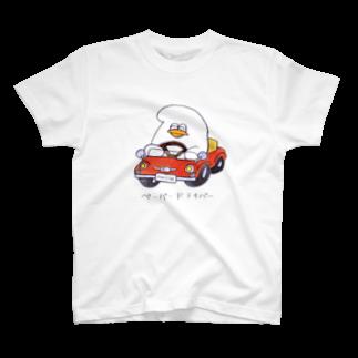 ペーパードライバー Tシャツ